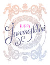 Happy krishna janmashtami hand lettering inscription on floral p