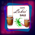 Happy Lohri sale banner with two hanging drums and sugarcane