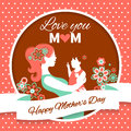 Happy mother s day card with beautiful silhouette of and baby in vintage style Royalty Free Stock Image
