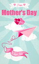Happy mothers day and origami airplane greeting card Royalty Free Stock Images
