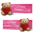 Happy Mothers Day. Set banners with a Teddy Bear