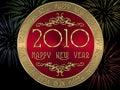 Happy New Year 2010 Royalty Free Stock Photo