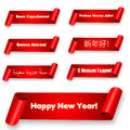 Happy new year banner with curved paper ribbon. Vector illustration of red horizontal holiday scroll, winter holidays greetings in