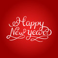 Happy new year brush hand lettering, isolated on white background. Vector illustration. Can be used for holidays festive