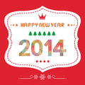 Happy new year card for everyone Stock Photography