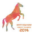 Happy new year card of the horse Stock Photography