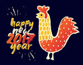 Happy New 2017 Year card Red Rooster vector