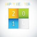 Happy new year creative celebration vector Royalty Free Stock Photo