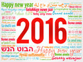 2016 Happy New Year in different languages