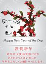 Happy new Year of the Dog! Japanese greeting card Royalty Free Stock Photo