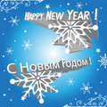 Happy new year in english and russian abstract colorful background with white snowflakes on a blue background the text written Stock Images