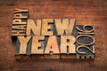 Stock Image Happy New Year 2016 greetings