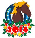 Happy new year horse christmas picture with izorbrazheniem the symbol Royalty Free Stock Photos