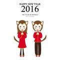 Happy new year 2016 of monkey but i'm dog Royalty Free Stock Photo