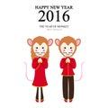 Happy new year 2016 of monkey but i'm rat Royalty Free Stock Photo