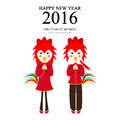 Happy new year 2016 of monkey but i'm rooster Royalty Free Stock Photo