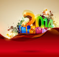 Happy new year text design Stock Images