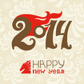 Happy new year text design of the horse vector illustration Stock Photo