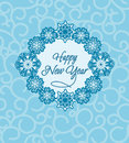 Happy new year vector Royalty Free Stock Image