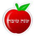 Happy new year vector hebrew apple Stock Images