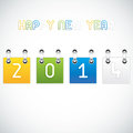 Happy new year vector holiday background Royalty Free Stock Image