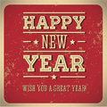 Happy new year! Wish you great year! Royalty Free Stock Photo