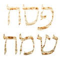 Happy passover hebrew text written in matzo Stock Photos