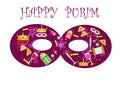 HAPPY PURIM Royalty Free Stock Images