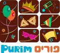 Happy purim, jewish holiday Stock Photography