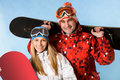 Happy snowboarders Royalty Free Stock Image