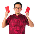 Happy Southeast Asian Chinese man Royalty Free Stock Image