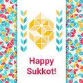 Happy Sukkot greeting card with etrog