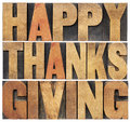 Happy thanksgiving isolated text in vintage letterpress wood type blocks scaled to a rectangle shape Royalty Free Stock Image