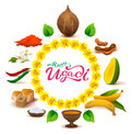 Happy Ugadi lettering text. Set of accessories food. Coconut, sugar, salt, pepper, banana, mango