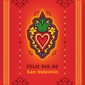 Mexican Holiday Card, Invitation For Valentines Day, Wedding