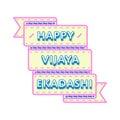Happy Vijaya Ekadashi greeting emblem