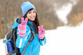 Happy winter hiker Royalty Free Stock Photography