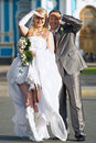 Happy young newlywed couple Royalty Free Stock Photo
