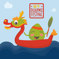 Happy zongzi character on a red dragon boat surfing on waves illustration for duanwu festival. Royalty Free Stock Photo