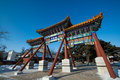 Harbin confucian temple is the third largest in china the was built in honor of chinese ancient Royalty Free Stock Image