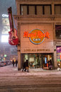 Hard rock cafe during a snowfall in toronto december is canada s largest city and sixth largest government and Stock Image