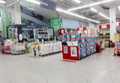 Hardware Store Royalty Free Stock Photo