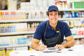 Hardware store worker young male Stock Image