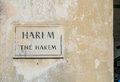 The harem herem entrance sign in famous topkapi palace in istanbul Royalty Free Stock Photo