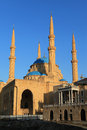 Hariri mosque in beirut lebanon Royalty Free Stock Photography