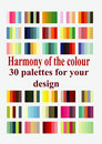 Harmonious color palettes for design Stock Photo