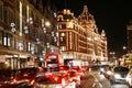 Harrods, luxury department store
