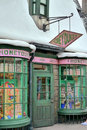Harry potter Royalty Free Stock Photo