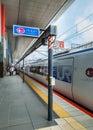 Haruka airport express train Royalty Free Stock Photo