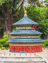 Harvest prayer temple in tiantan this photo was taken splendid china scenic spot shenzhen city china it is architectural miniature Royalty Free Stock Photography